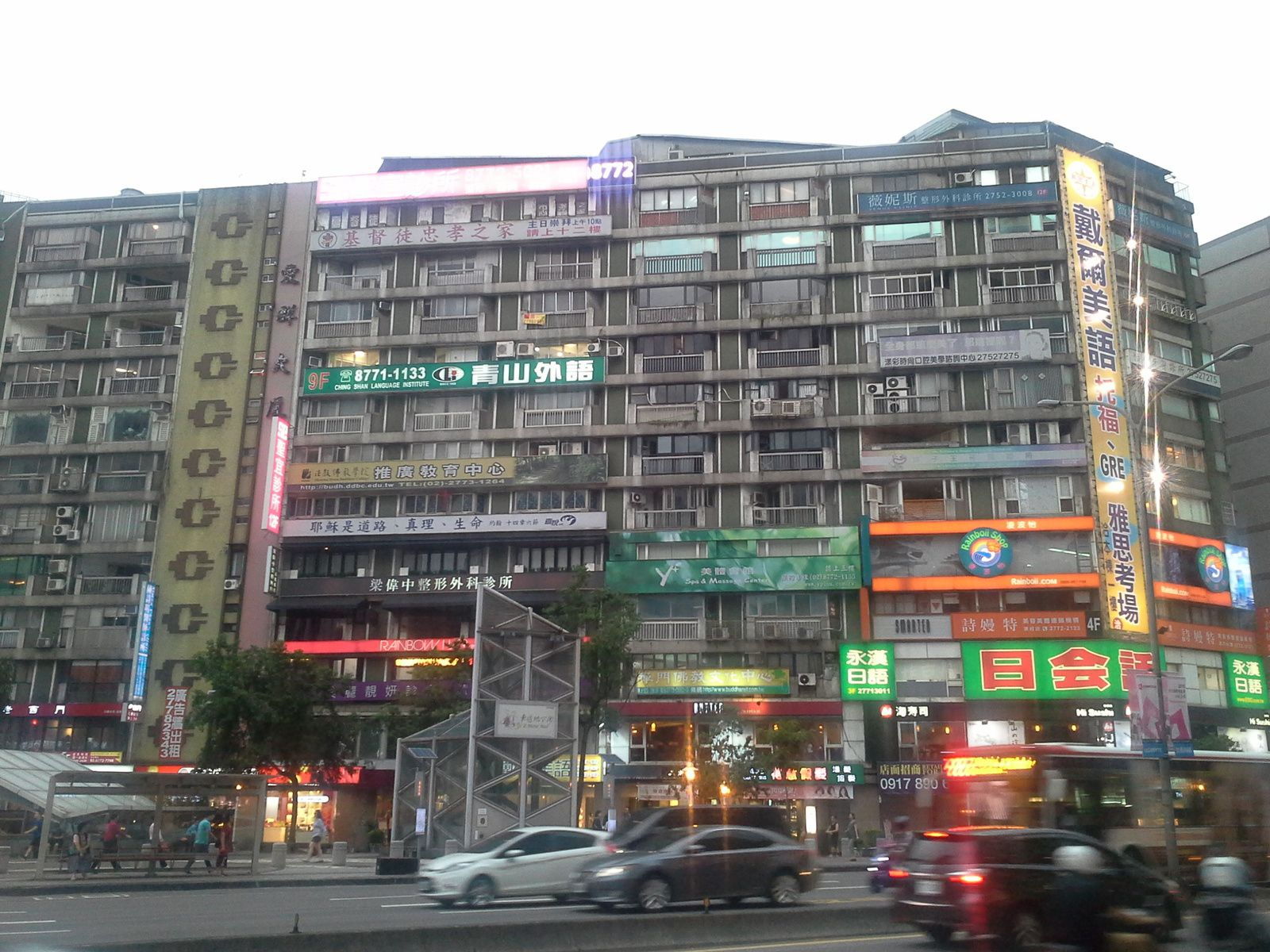 taipei downtown