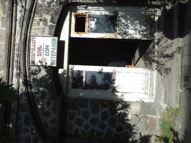 Maison des vétérans