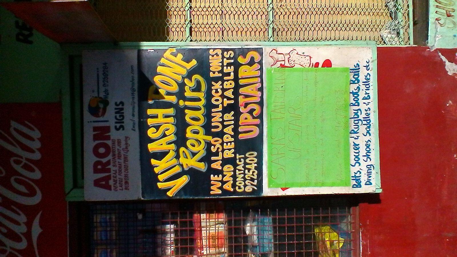 dans les rues de Lautoka : beaucoup de commerçants d'origine indienne