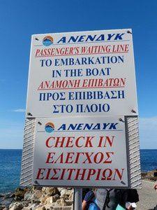 S'aventurer dans la faille de Samaria ...