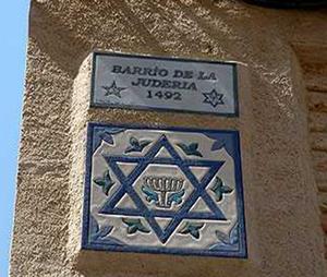 La juderia est le quartier juif