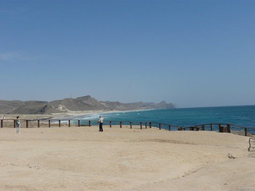 La plage de Mughsayl au Sultanat d'Oman.