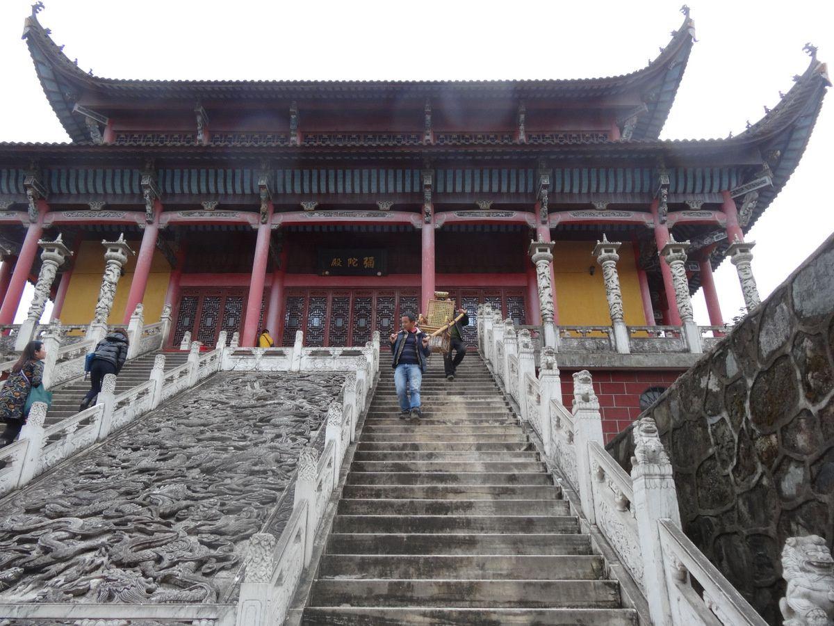 Temple à Jiuhua