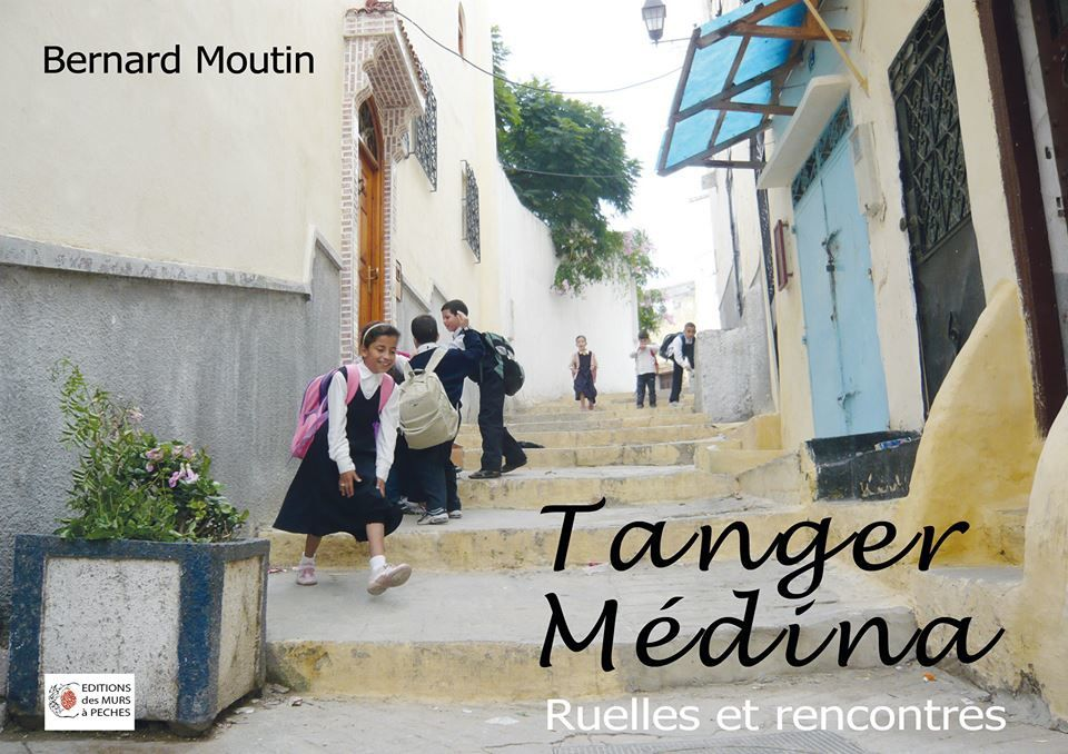 Album de photos sur Tanger