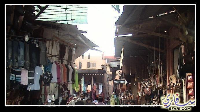 حيي الملاح بمدينة فاس المغرب