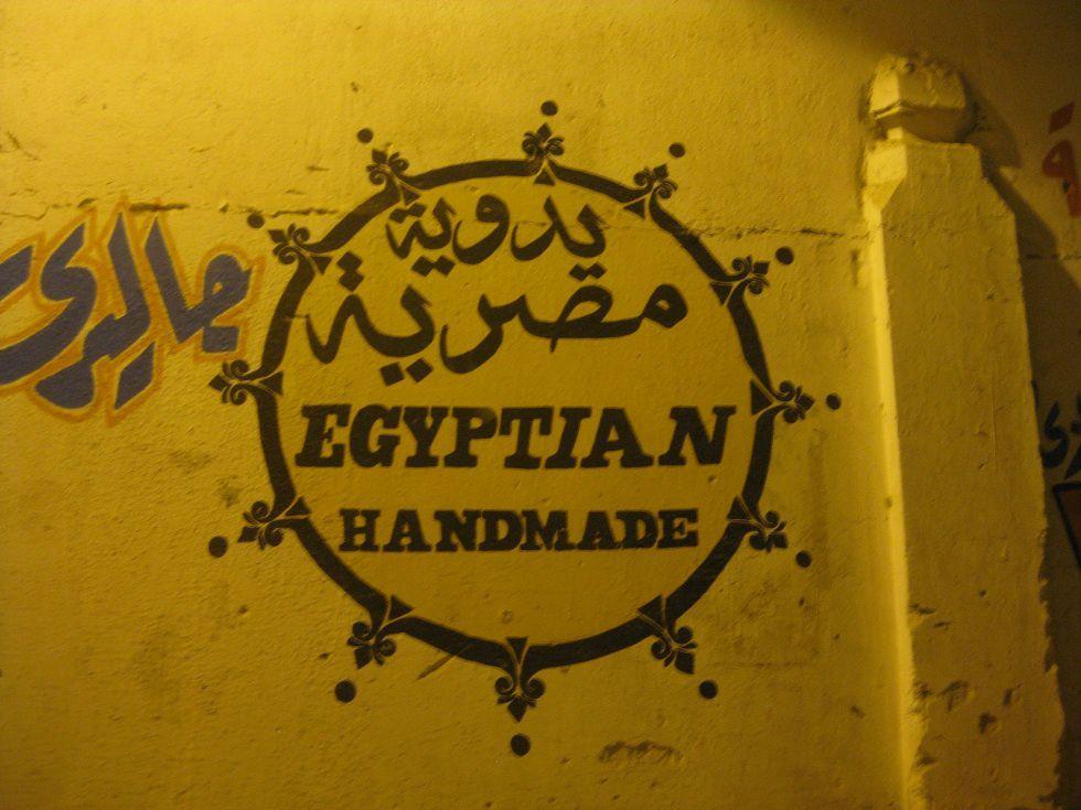 "C'était mes versions du jaune ""made in Egypt""."