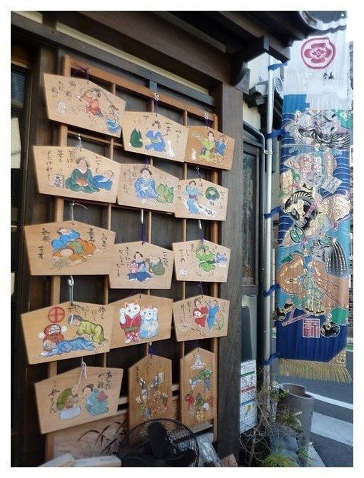 février 2013 : Tokyo, quartier Yanaka
