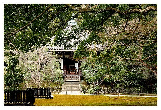 février 2013 : Kyoto, le temple de Shoren-in