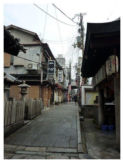 février 2013 : Osaka, quartier Dotonbori
