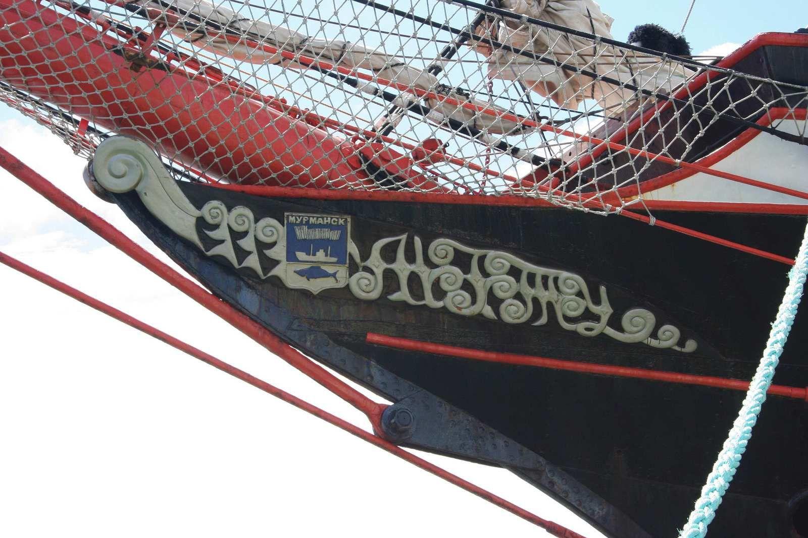233 -   Voilier Ecole SEDOV, СЕДОВ, quatre-mâts-barque russe 1921, Chantier Friedrich Krupp, Kiel, deutschland, caractéristiques, voiliers traditionnels, photos GeoMar