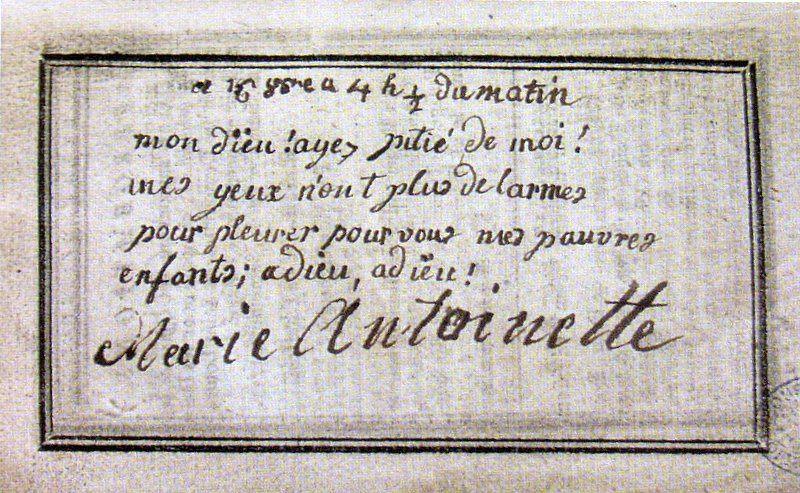 12 H 14, 16 OCTOBRE 1793, LA REPUBLIQUE TUE LA REINE