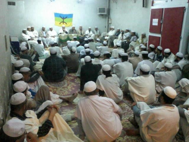«Mouvement des Imams Amazighs»  contre la menace du salafisme wahhabite