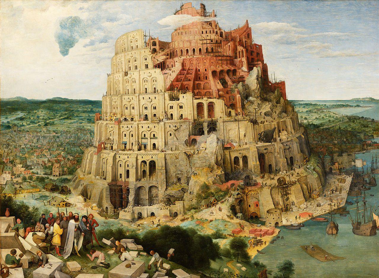 La tour de Babel, d'après Pieter Brueghel l'Ancien (XVIe siècle)