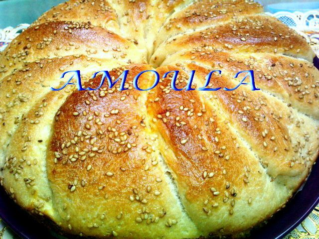 pain Serbe --- الخبز الصربي