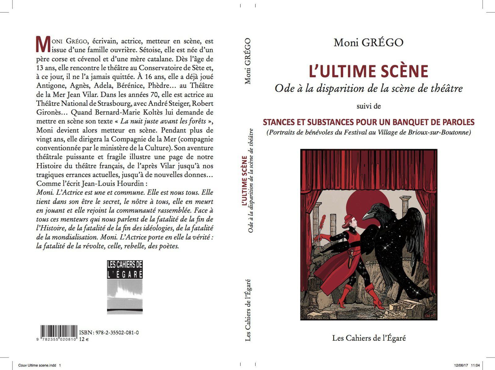 Les Cahiers de l'Égaré 2017