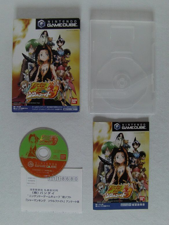 [Arrivage] Shaman King Soul Fight