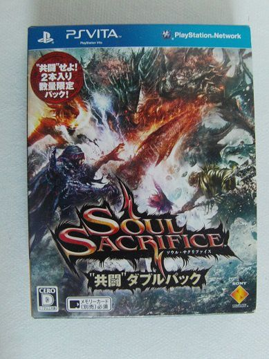 [Arrivage] Soul Sacrifice Bi-Pack version Japan
