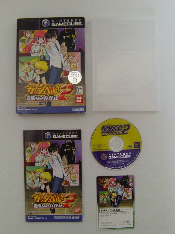 [Arrivage] Game Cube Jap