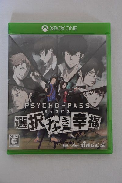 [Arrivage] Psycho Pass Xbox One