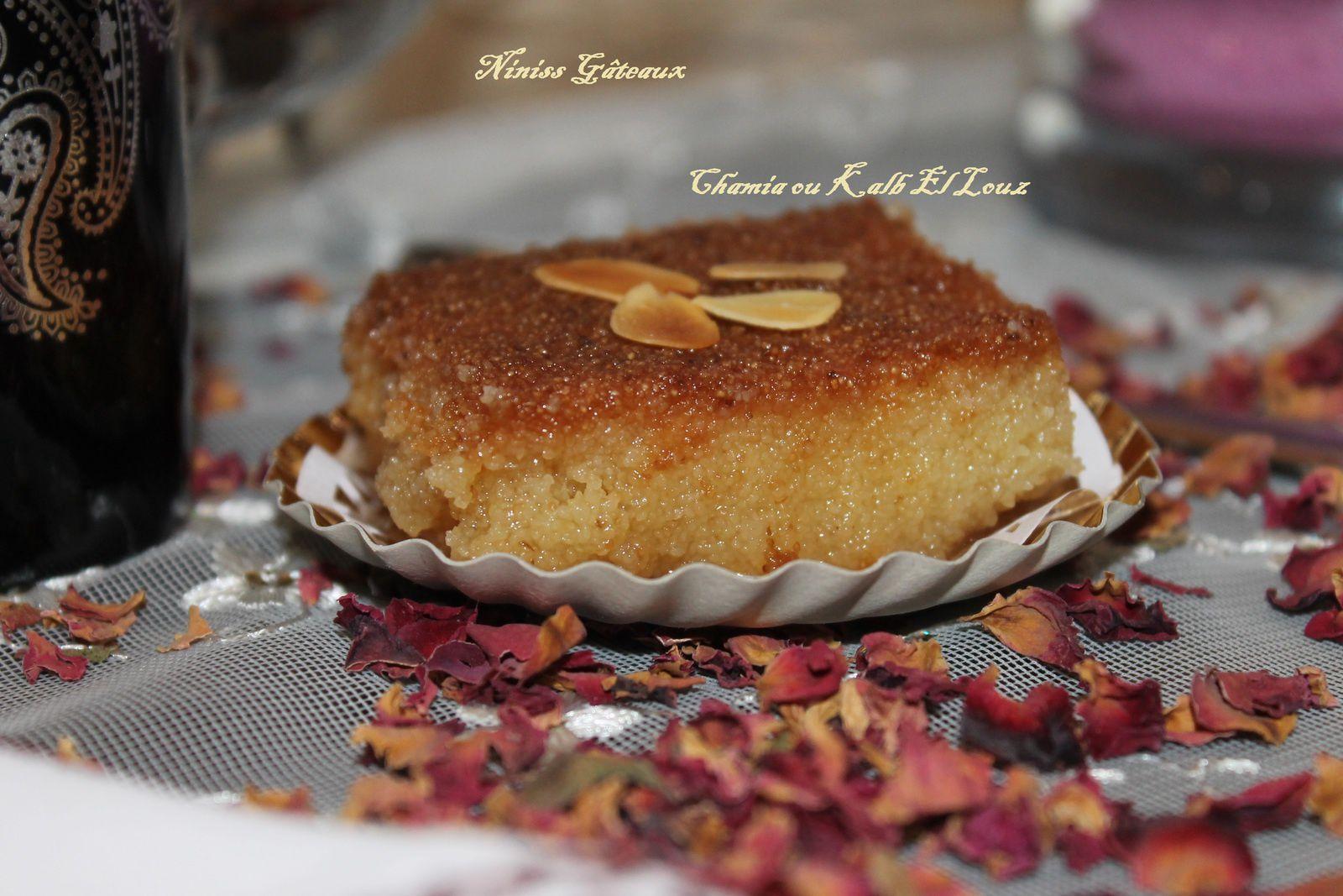 Chamia ou kalb el louz la cuisine de for Amour de cuisine kalb el louz