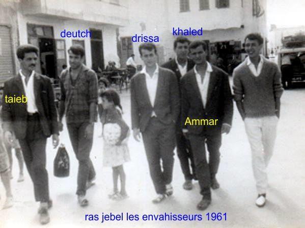 1962 : Et l'aventure du « Club des jeunes » de Menzel  commença ! (2)