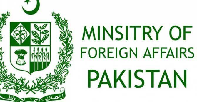 Le Pakistan réclame l'arrêt total des frappes de drones