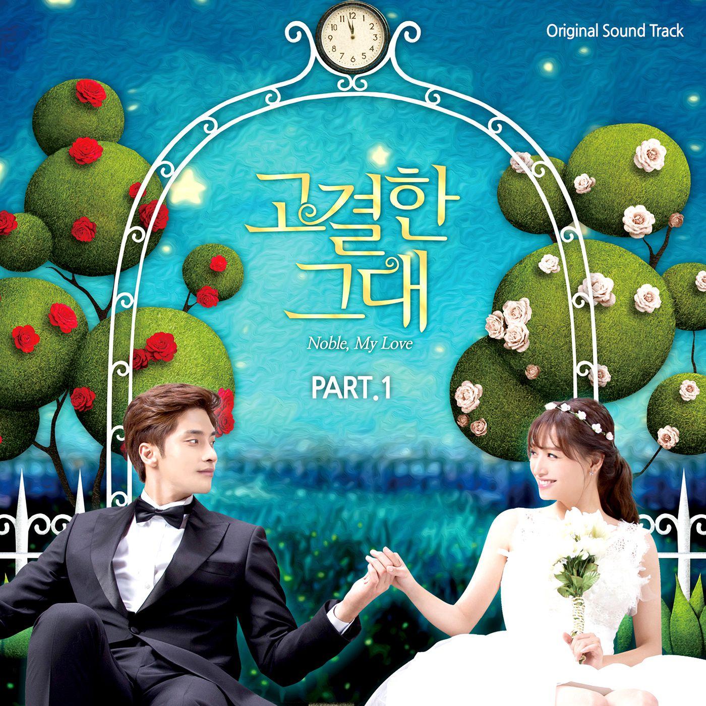 Noble my love drama recap / Shom uncle episode 1