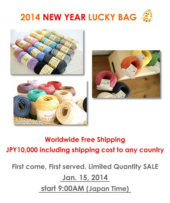 Newyear lucky bag Pierrot yarns
