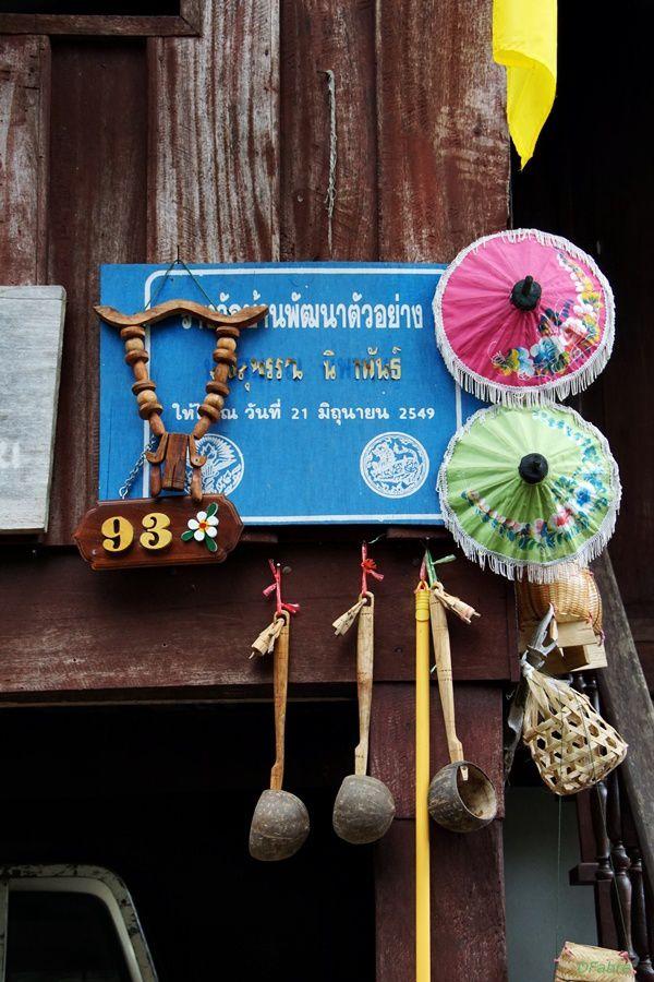 Chez l'habitant, à Baan Mae Kampong