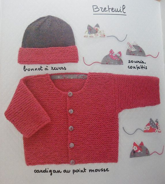 Layette : Gilet Breteuil