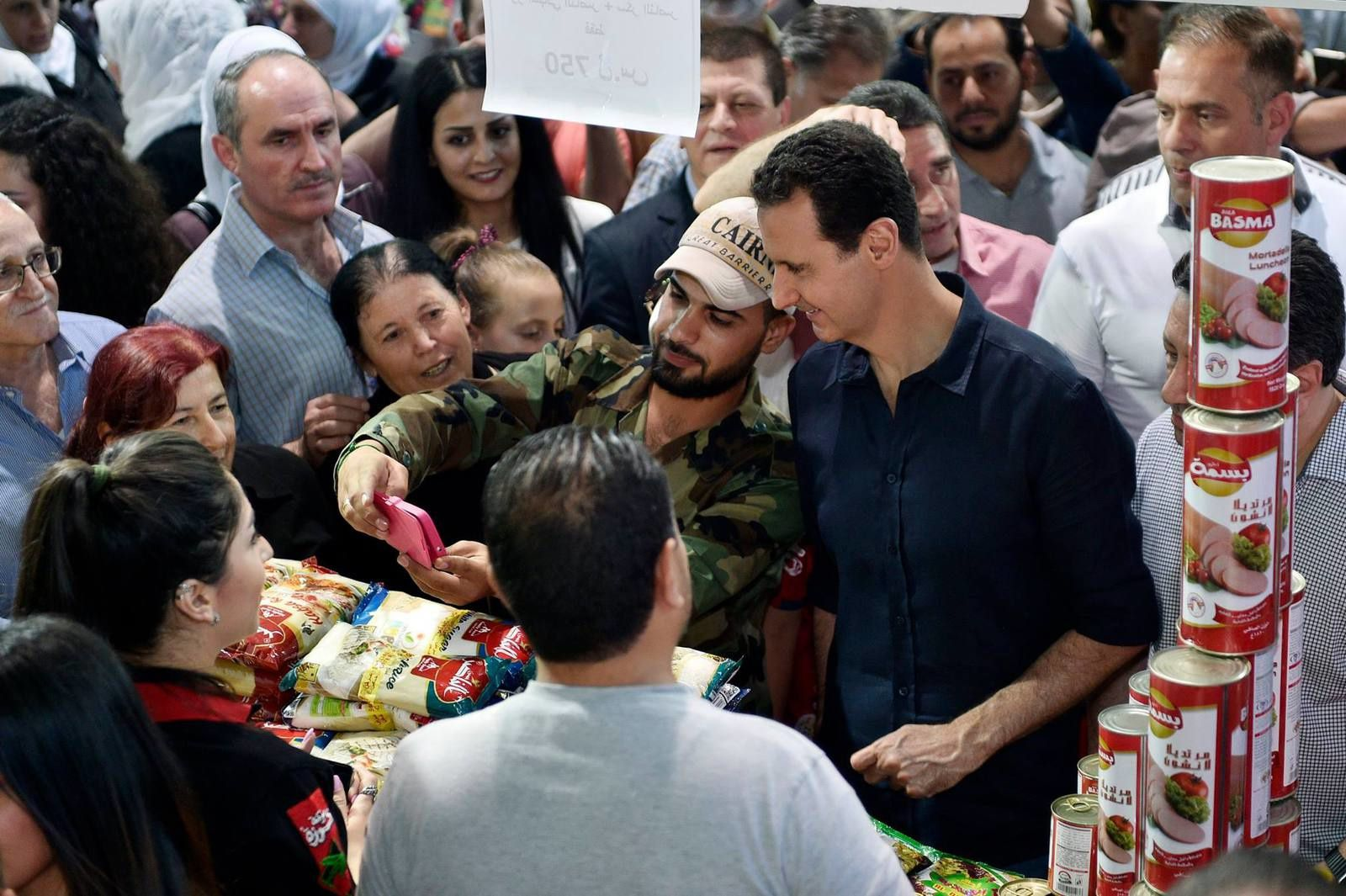 Vagues...Produit en Syrie