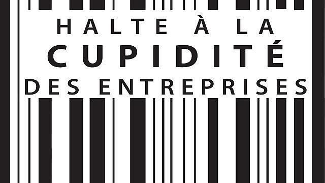 Une loi européenne qui rende responsable l'entreprise principale en cas de défaut des sous-traitants