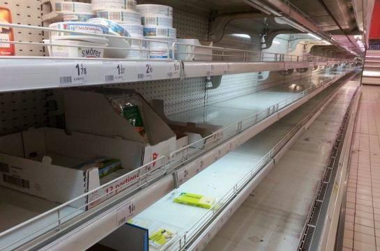 Affaire Segael : Les 42 ex-salariés des anciennes Halles d'Auchan sont (enfin) au chômage