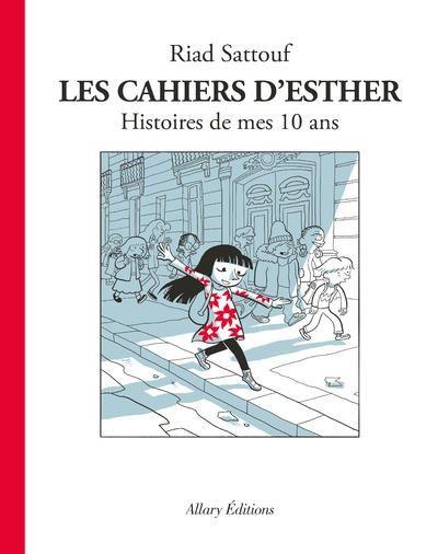 Livre Les Cahiers D Esther Une Jeune Fille De Son Temps