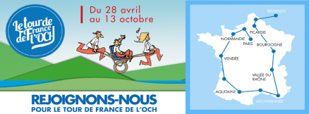 Rendez-vous Mardi place de Pouilly avec l'OCH à partir de 17h45