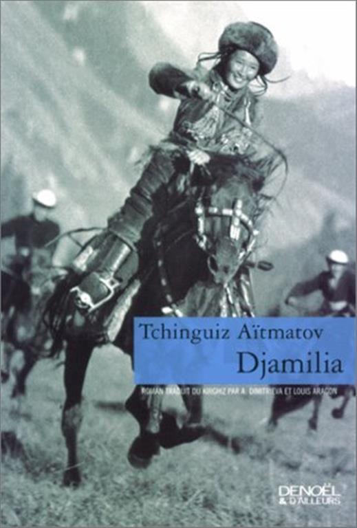 Denoël, 2001 (1ère édition, 1958)