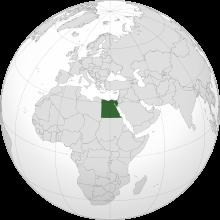 Egiptio : Internacia Amnestio petas de Eŭropa Unuiĝo, ke ĝi  ĉesigu sian « komplicecon » en la represio
