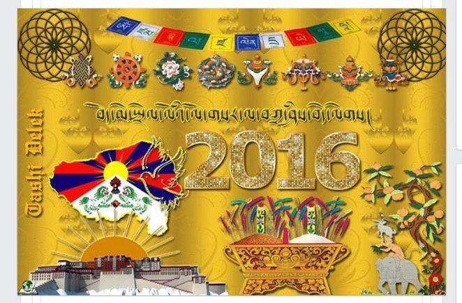 joyeux nouvel an, Hapy Losar 2143