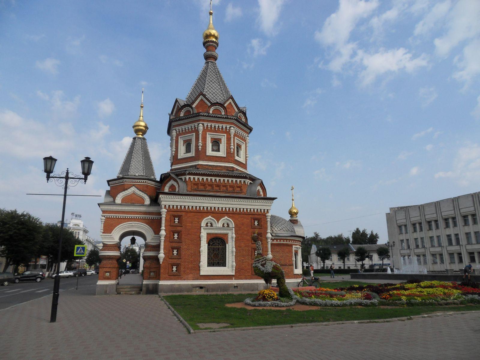 La suite de Yaroslavl