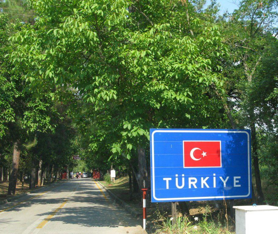 200 Photos Turquie été 2013
