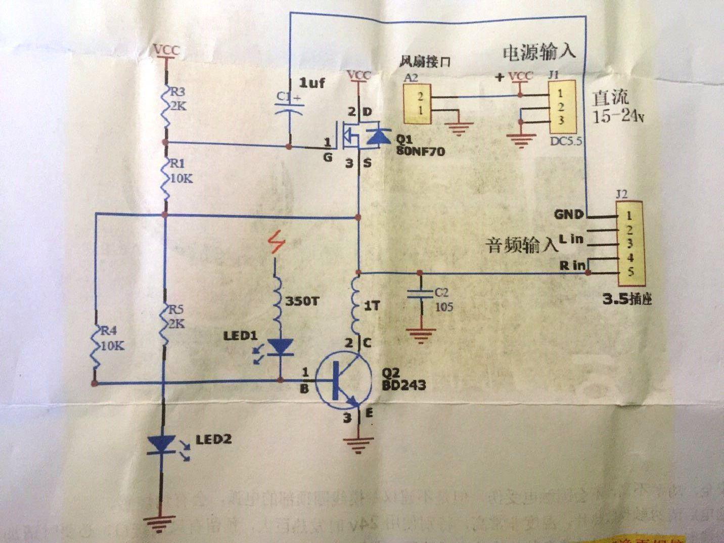 La notice est intégralement en chinois, heureusement, les photos et indications sont suffisant pour réaliser le montage