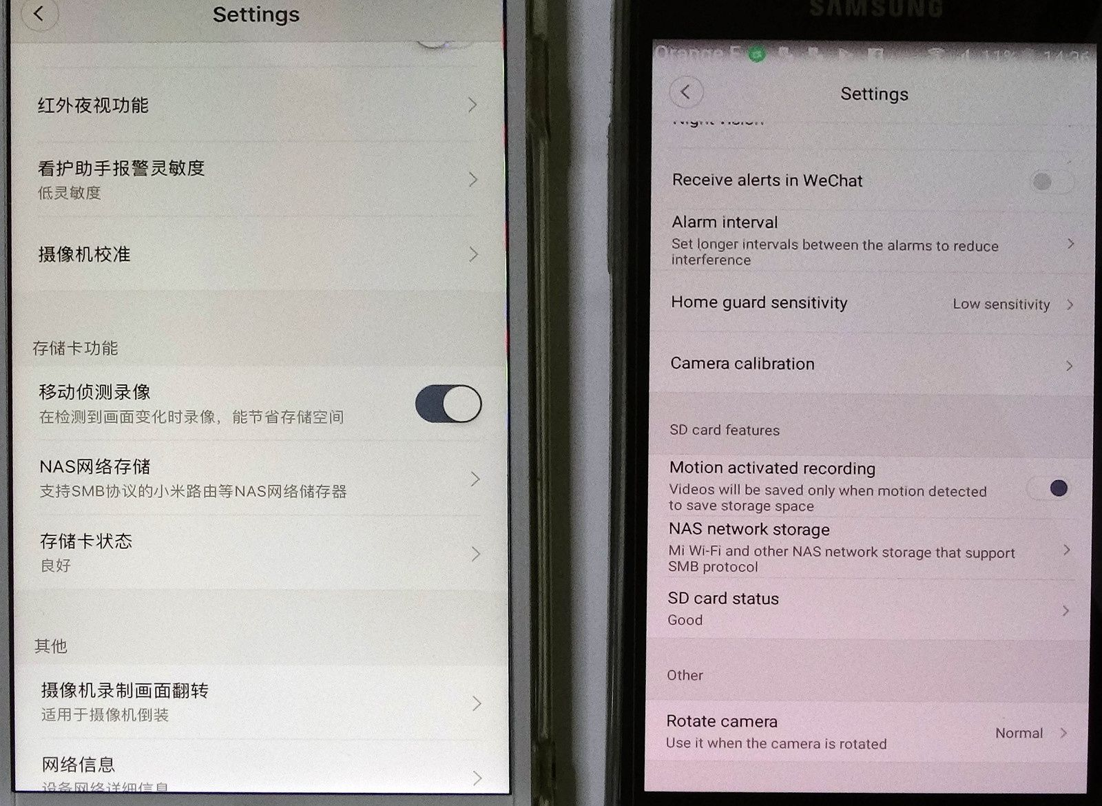 Comparaison de l'appli sur IOS (80% chinois : NULLLL) et Android (99% anglais)