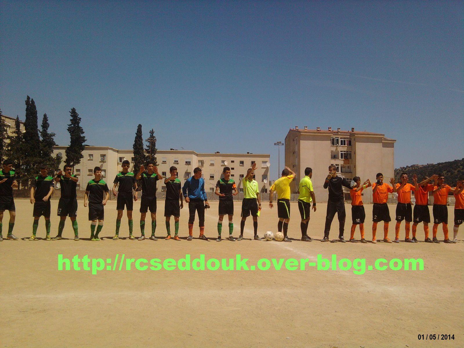 Coupe de Wilaya