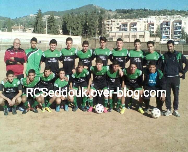 Résultats RCS  U15 /  U 17