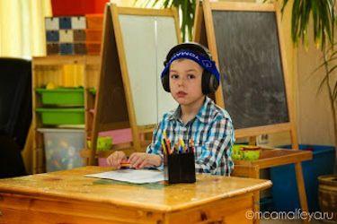 On peut dessiner en effectuant sa session d'écoute: le plaisir aide le cerveau à intégrer de nouvelles informations. L'écoute est stimulée.