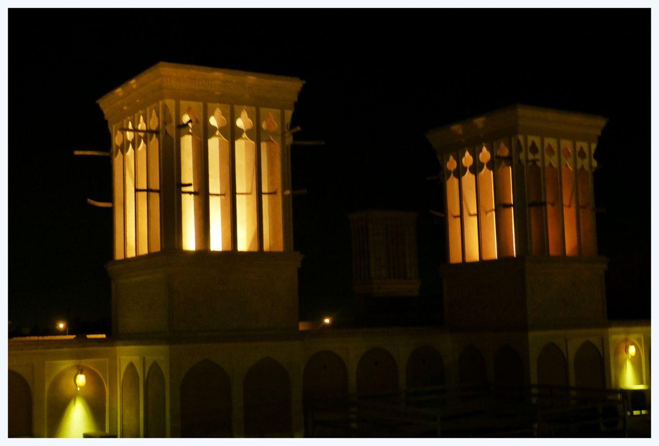 Vers les tours de Yazd