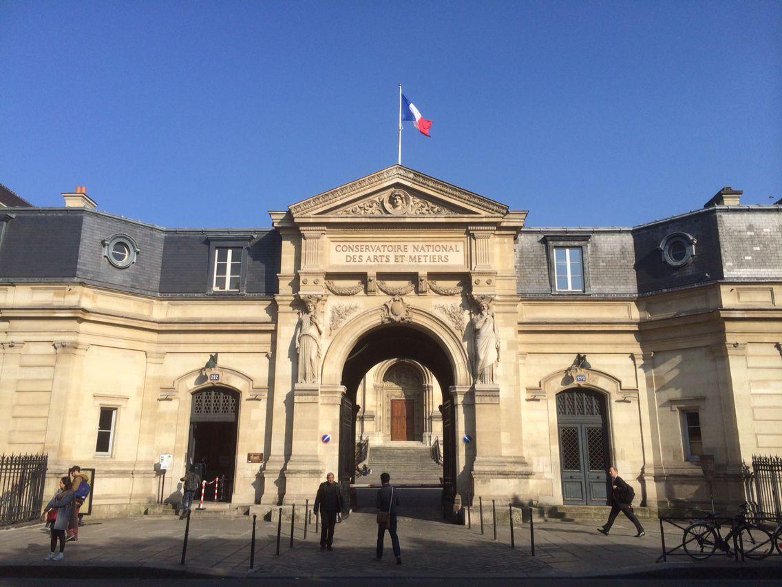 Conservatoire National des Arts et Métiers, Paris, avril 2017
