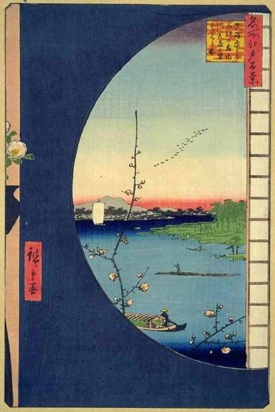 Hiroshige - Source Pinterest