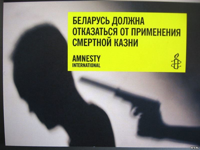 Biélorussie : Condamné à mort pour avoir décapité l'amant de sa femme