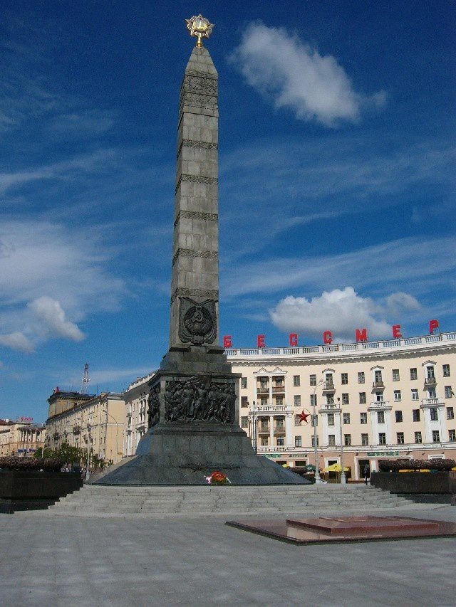 Place de la Victoire à Minsk